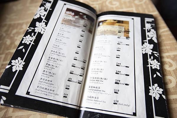 台南窄門咖啡 - 12