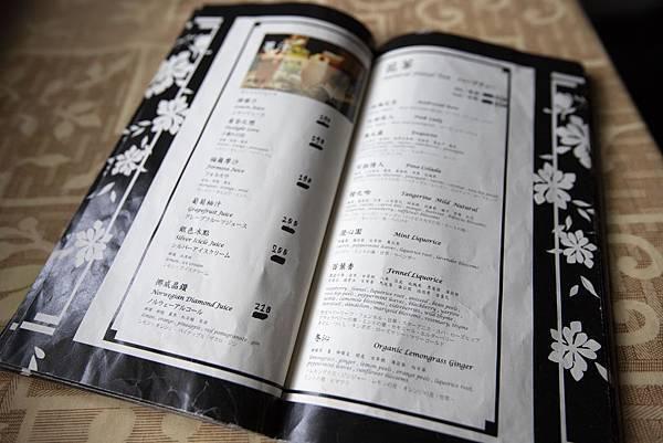 台南窄門咖啡 - 11