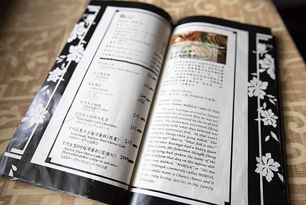 台南窄門咖啡 - 10