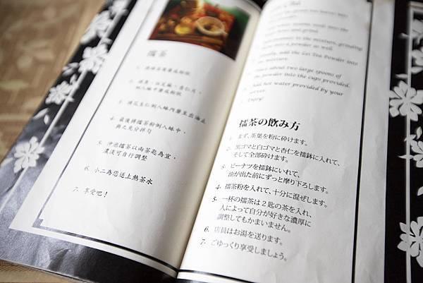 台南窄門咖啡 - 8