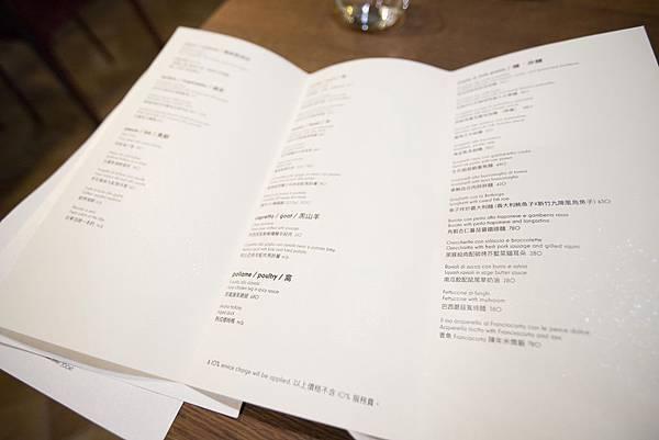 Piccola Enoteca 彼刻義式餐酒館(新址) - 29