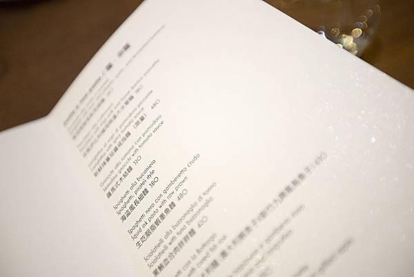 Piccola Enoteca 彼刻義式餐酒館(新址) - 30