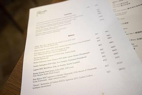 Piccola Enoteca 彼刻義式餐酒館(新址) - 26