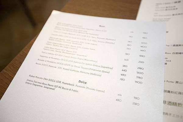 Piccola Enoteca 彼刻義式餐酒館(新址) - 27