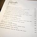 Piccola Enoteca 彼刻義式餐酒館(新址) - 25