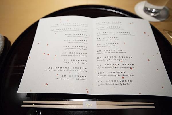 牡丹 天ぷら - 51