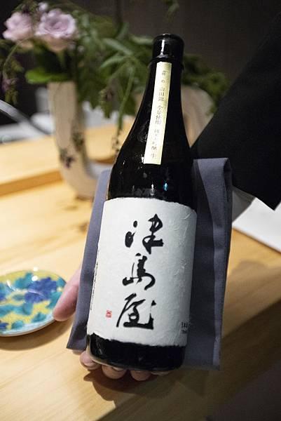 牡丹 天ぷら - 26