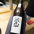 牡丹 天ぷら - 15