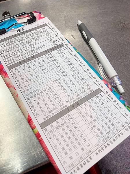 香連鐵板燒 - 28