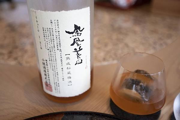 Ukai Kappou Taipei - 30