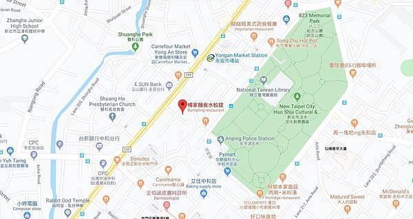 楊家麵食水餃館