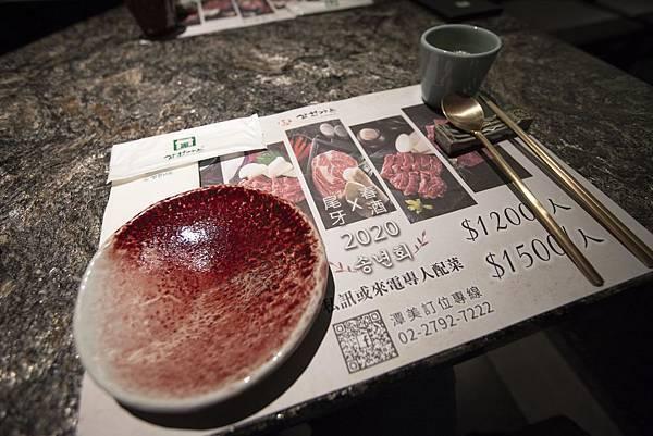 三元花園韓式餐廳台北潭美店 - 32