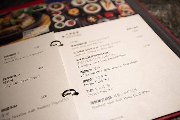 三元花園韓式餐廳台北潭美店 - 31