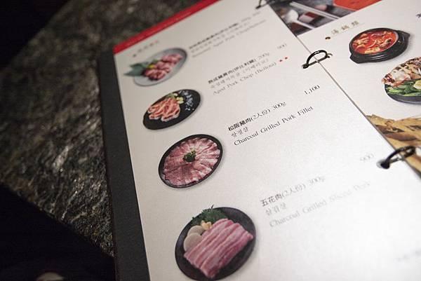 三元花園韓式餐廳台北潭美店 - 26