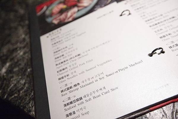 三元花園韓式餐廳台北潭美店 - 25