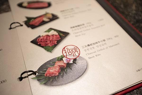 三元花園韓式餐廳台北潭美店 - 24