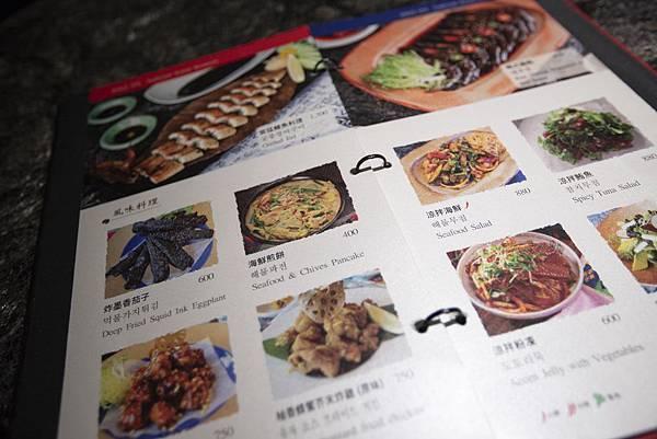 三元花園韓式餐廳台北潭美店 - 23