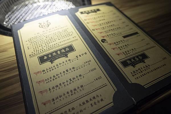 大股熟成燒肉專門 (新竹竹北店) - 42