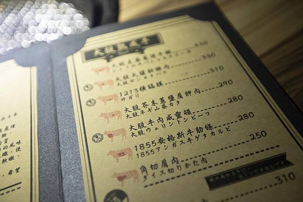 大股熟成燒肉專門 (新竹竹北店) - 41