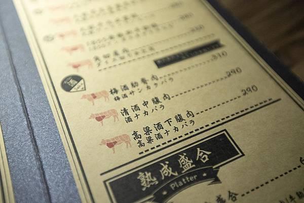 大股熟成燒肉專門 (新竹竹北店) - 40