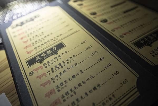 大股熟成燒肉專門 (新竹竹北店) - 38
