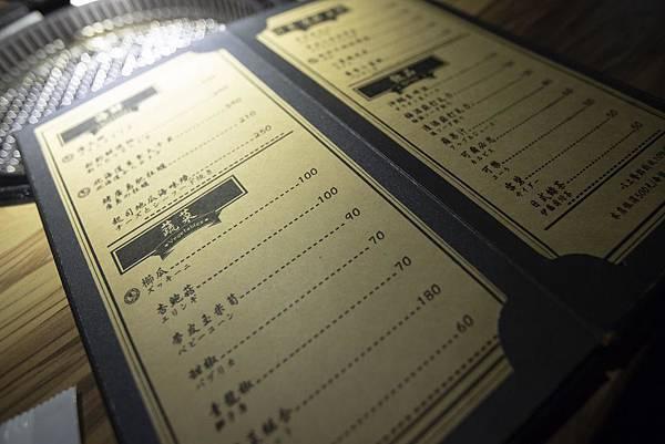 大股熟成燒肉專門 (新竹竹北店) - 37