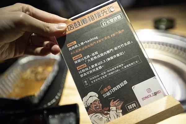 大股熟成燒肉專門 (新竹竹北店) - 9