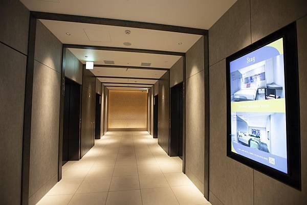 Hotel Hankyu Respire Osaka - 32
