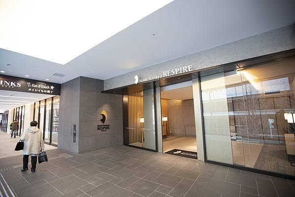 Hotel Hankyu Respire Osaka - 27