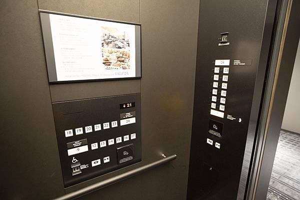 Hotel Hankyu Respire Osaka - 5