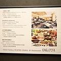 Hotel Hankyu Respire Osaka - 7
