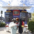 大阪環球影城 2020 - 26