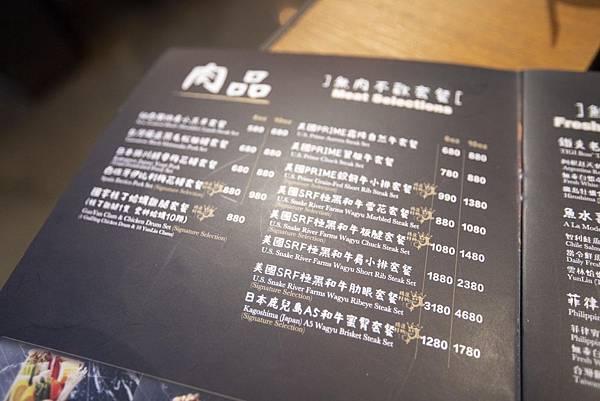 鐵支涮火鍋 TIGI HOT POT (大安區創始店) - 17