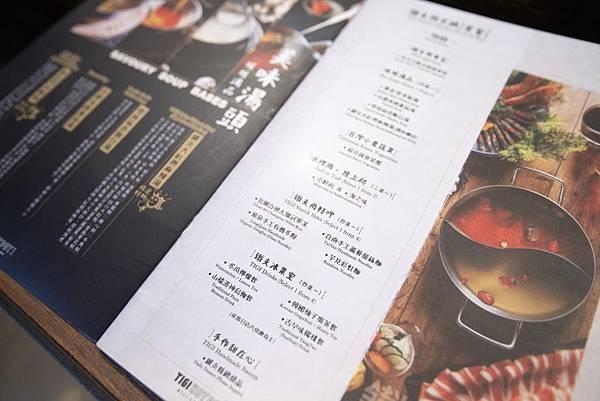 鐵支涮火鍋 TIGI HOT POT (大安區創始店) - 12
