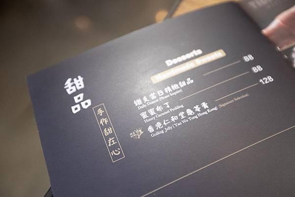 鐵支涮火鍋 TIGI HOT POT (大安區創始店) - 10
