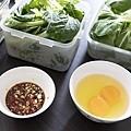 苦茶油炒飯 - 5