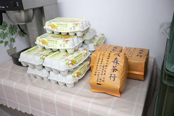 伍梗肉蛋吐司 - 11