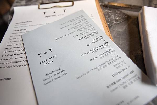 T+T 初訪 - 32