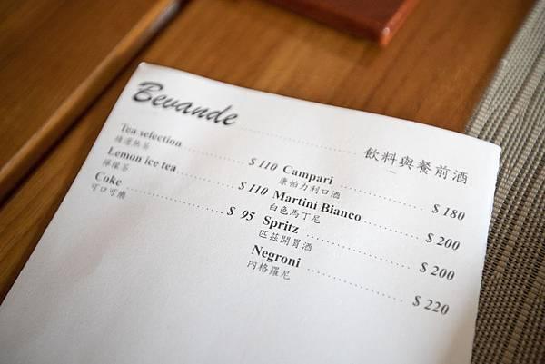 La Mole Taipei - 26