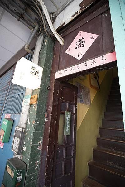 樓梯好陡老屋咖啡 - 29