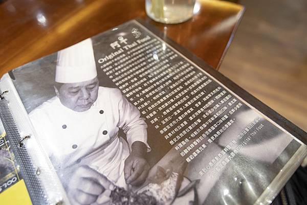 心泰原創泰國料理 - 34
