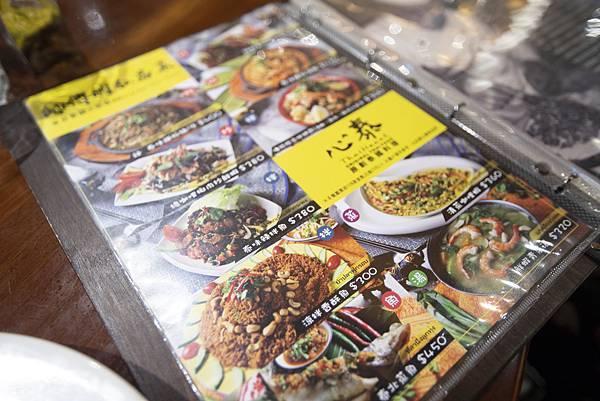 心泰原創泰國料理 - 30