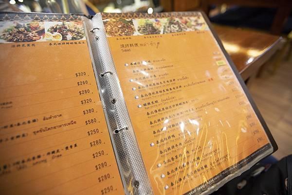 心泰原創泰國料理 - 29