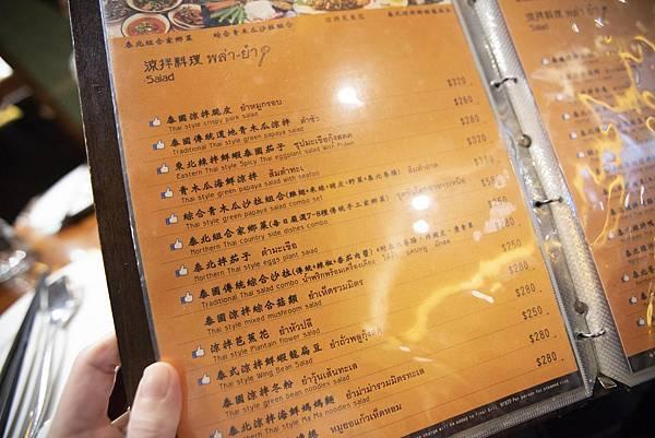 心泰原創泰國料理 - 27