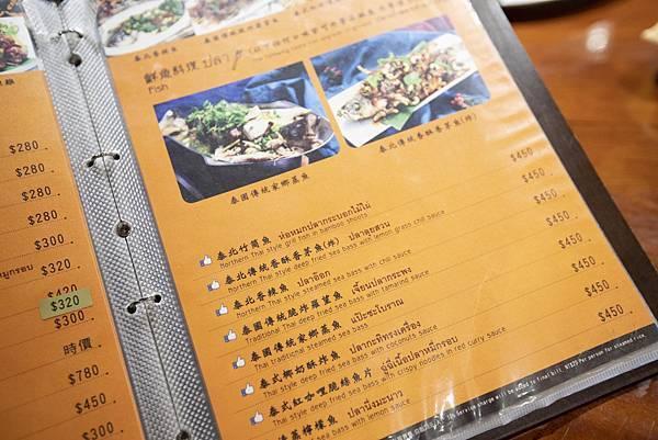 心泰原創泰國料理 - 21