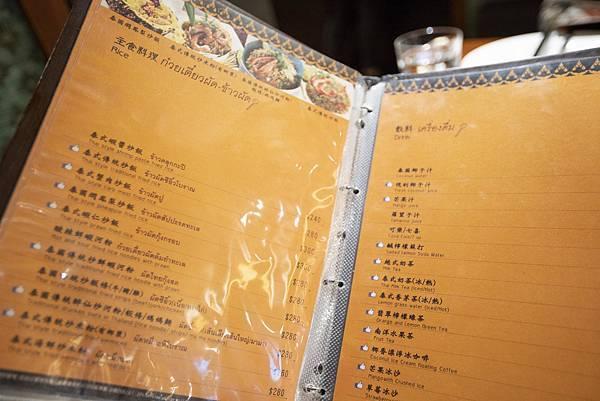 心泰原創泰國料理 - 22