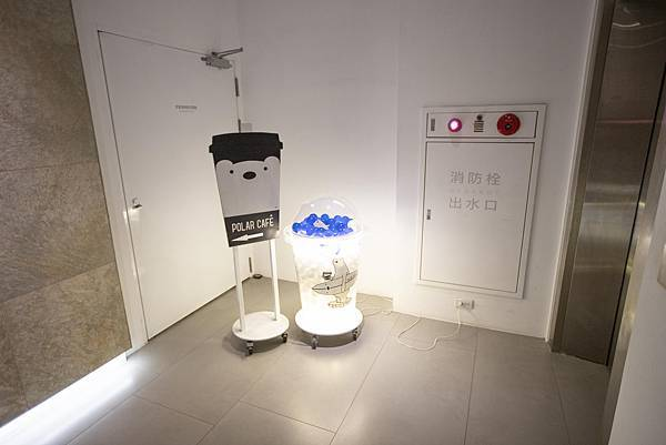 Polar Café 西門旗艦店 - 2