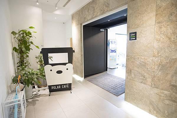 Polar Café 西門旗艦店 - 3