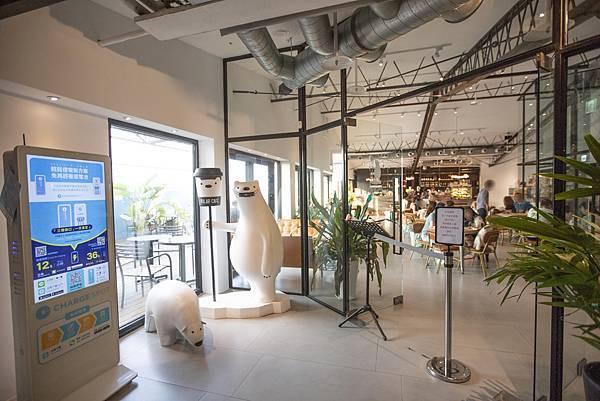 Polar Café 西門旗艦店 - 1