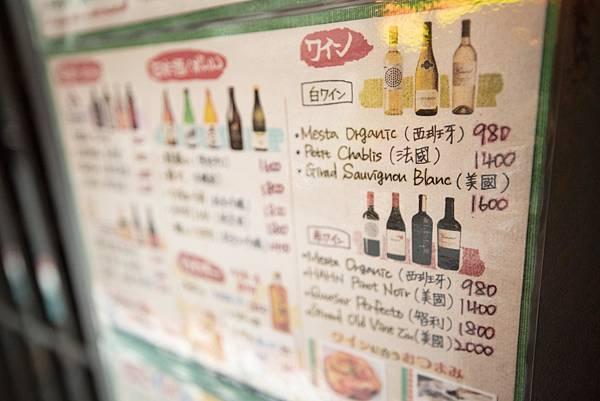 石村商店鉄匠 - 29